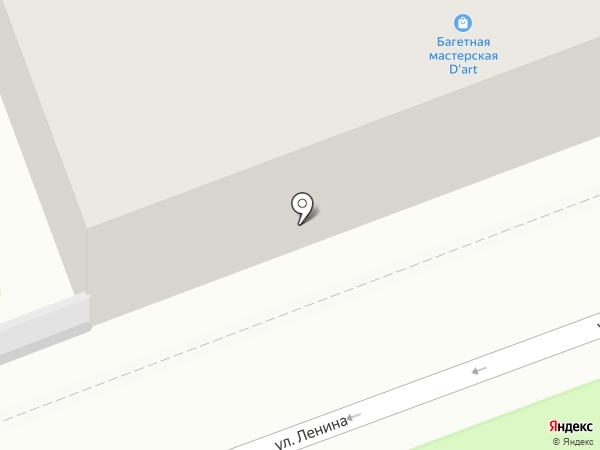 Д`АРТ на карте Ангарска