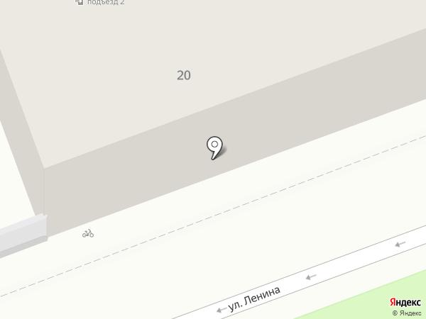 Сушилка на карте Ангарска