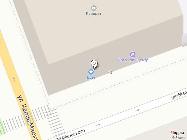 Ваше белье на карте Ангарска