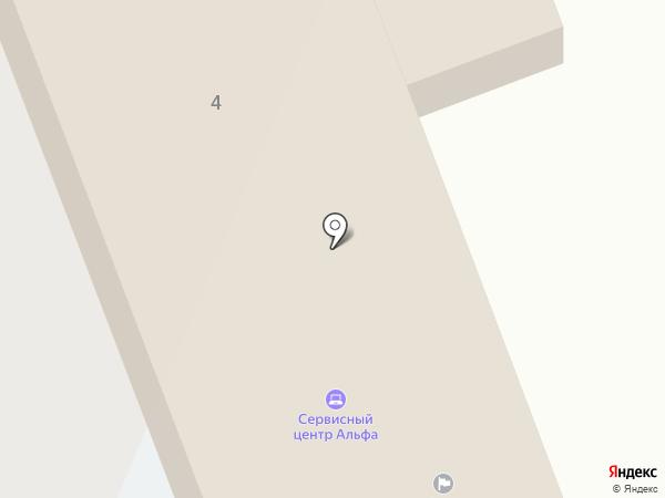 Арго на карте Ангарска