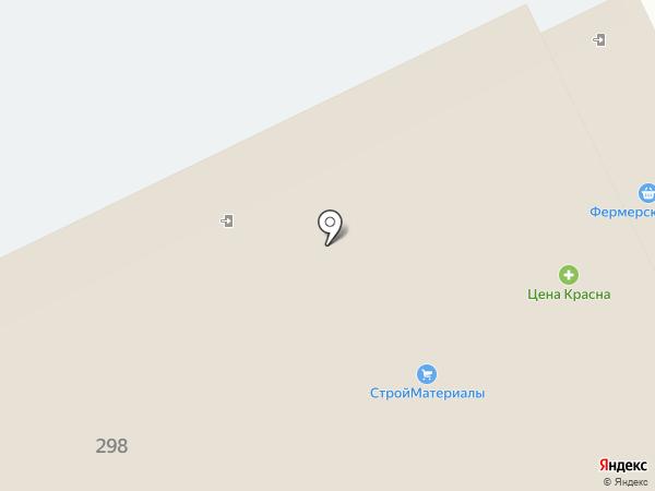ЭКОНОМиЯ на карте Ангарска