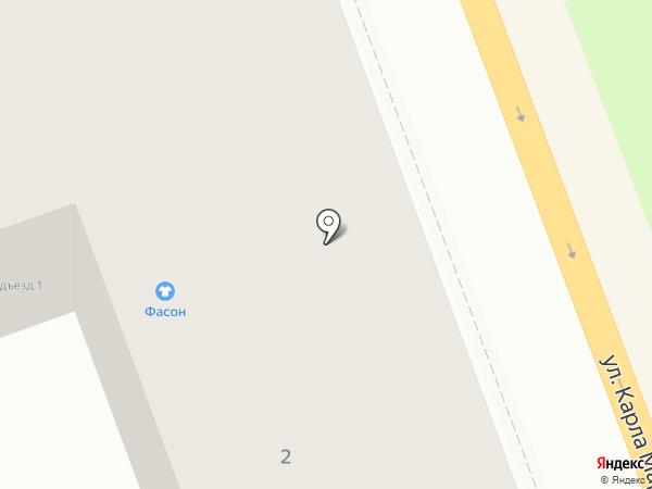 Россельхозбанк на карте Ангарска
