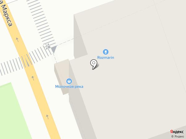 Розмарин на карте Ангарска
