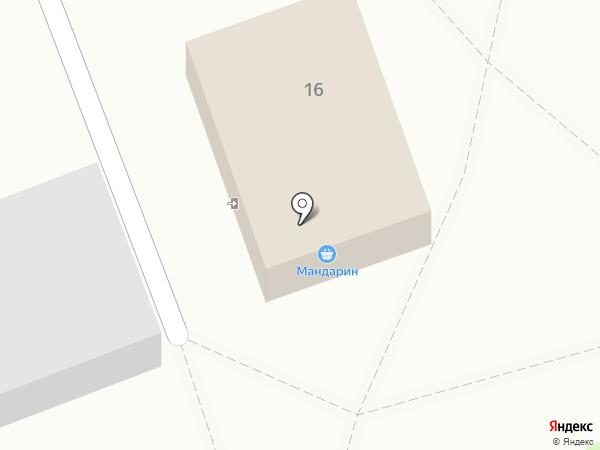 Мандарин на карте Ангарска