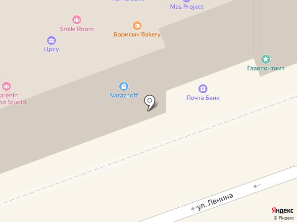 Гоу Шуз на карте Ангарска