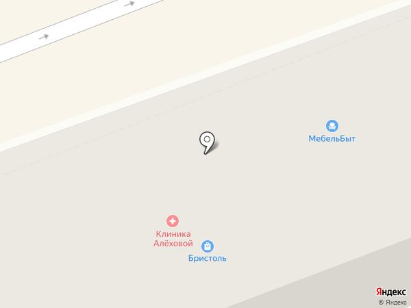 Аквариум на карте Ангарска