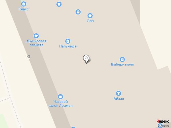 Мобильник на карте Ангарска