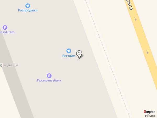 Сеть платежных терминалов, Промсвязьбанк, ПАО на карте Ангарска