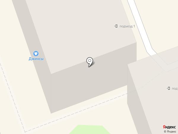 Джинсы на карте Ангарска