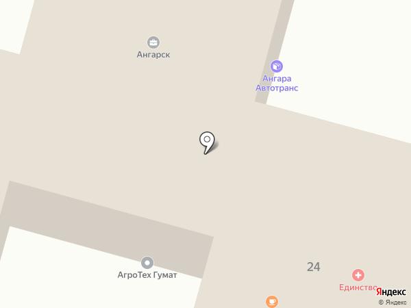 ЗапСибЦемент на карте Ангарска