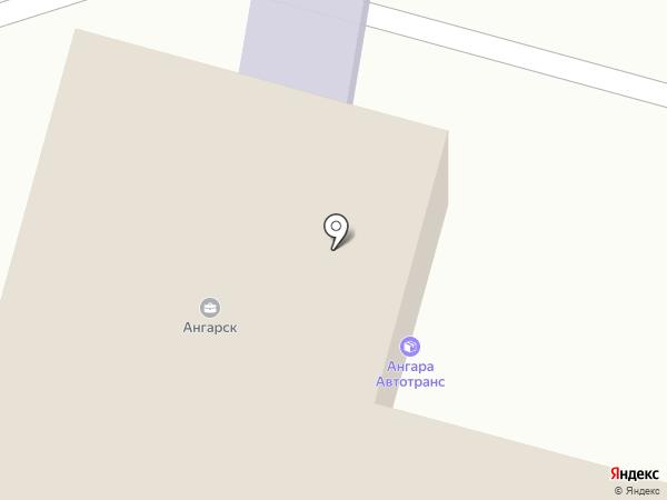 ВСК, САО на карте Ангарска