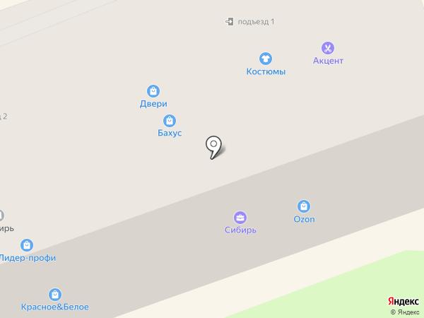 Пивной причал на карте Ангарска