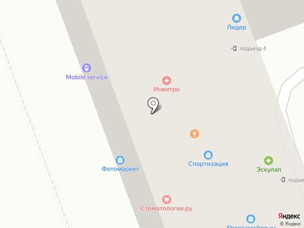 Элит-Фото на карте Ангарска