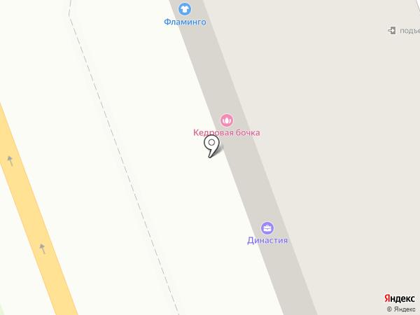 Салон на карте Ангарска