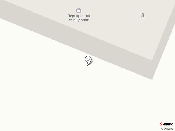 Перекресток Семи Дорог на карте Ангарска