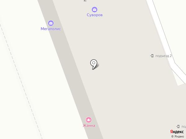 Букет на карте Ангарска