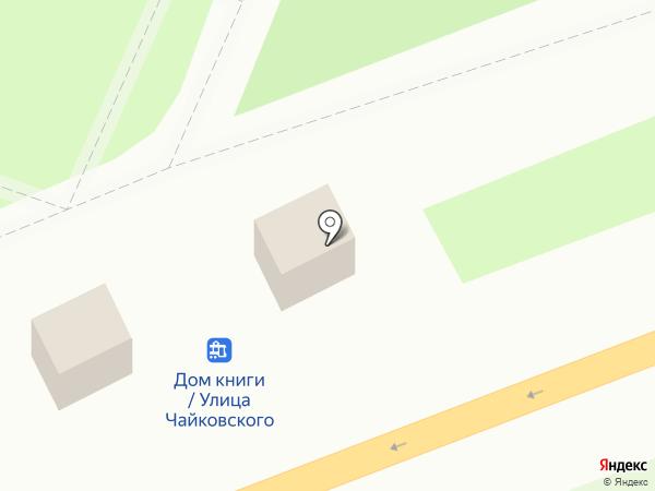 Дело-табак на карте Ангарска