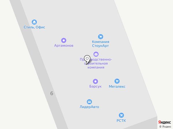 Производственно-строительная компания на карте Ангарска