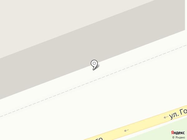 Magic studio на карте Ангарска