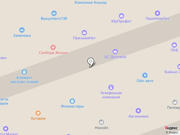 Лада Имидж на карте Ангарска