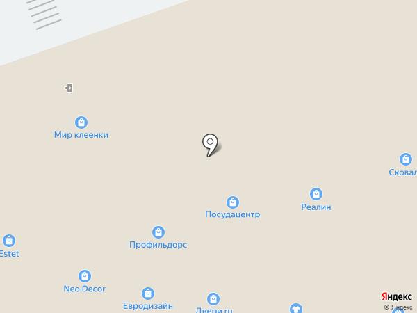Центр ДСК на карте Ангарска