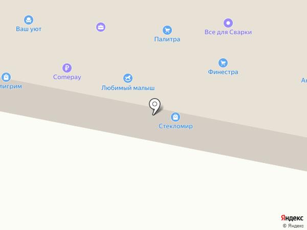 Zanoza на карте Ангарска