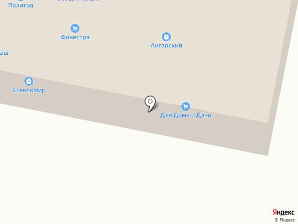 Для дома и дачи на карте Ангарска