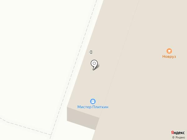 Мистер Плиткин на карте Ангарска