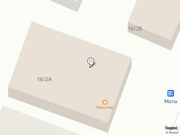 Попутчик на карте Мотов