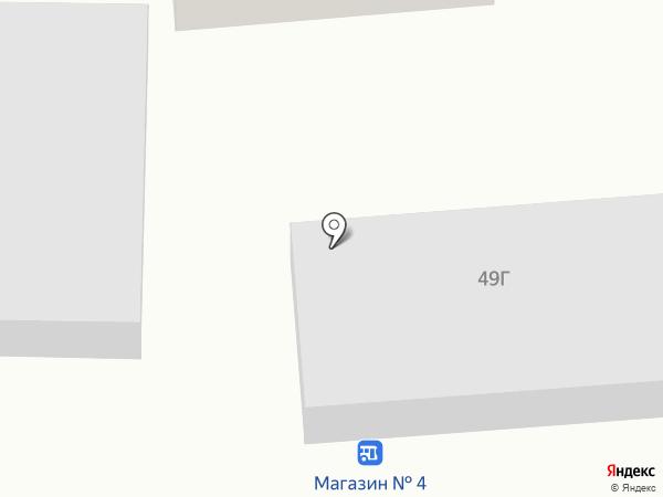 Канцелярия на карте Баклаш