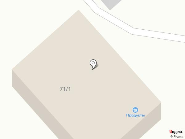 Продуктовый магазин на карте Баклаш