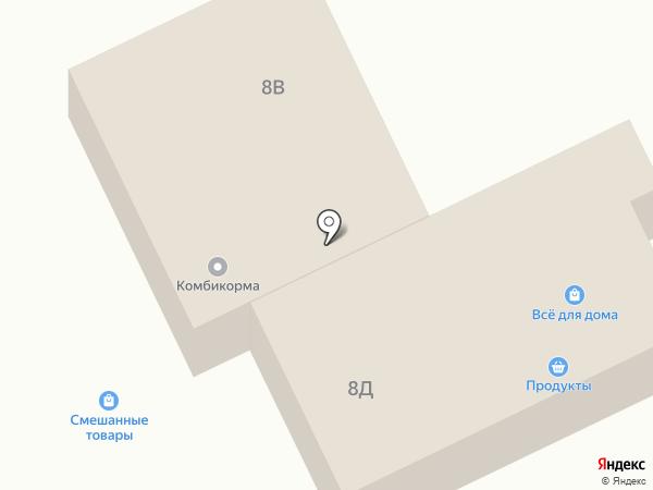 Магазин смешанных товаров на карте Баклаш