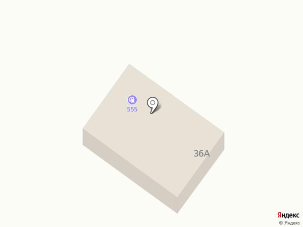 555 на карте Шелехова