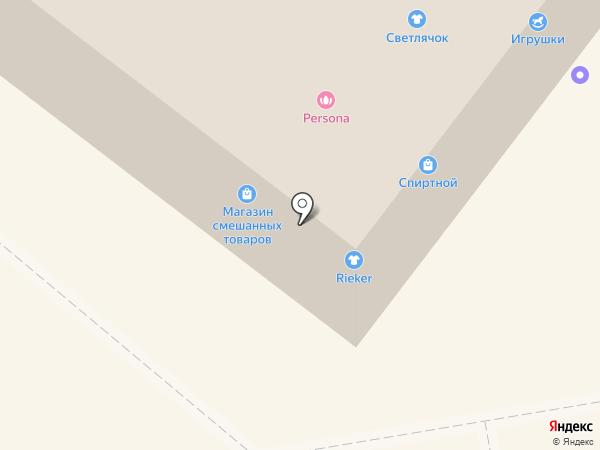 Все для дома на карте Шелехова