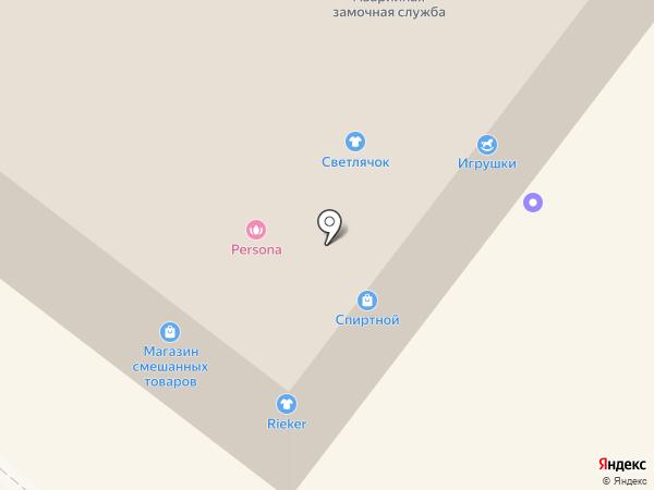 ТОРГОВАЯ ФИРМА МЕРКУРИЙ на карте Шелехова