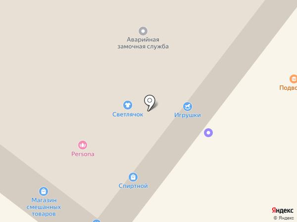 Игрушки на карте Шелехова