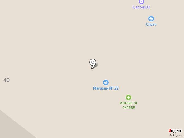SPAR на карте Шелехова