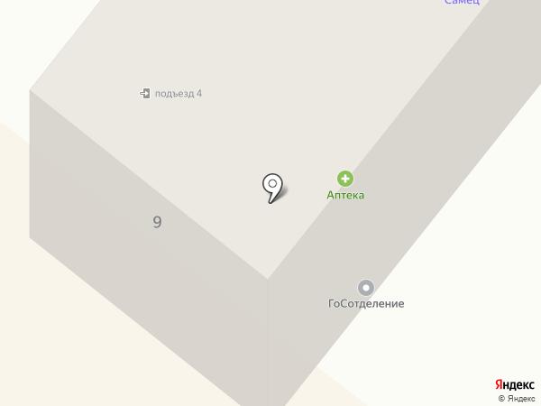 ГоСотделение на карте Шелехова