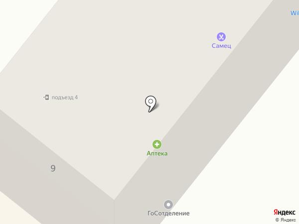 Евросеть Ритейл на карте Шелехова