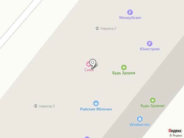 Совкомбанк на карте Шелехова