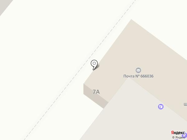 Почтовое отделение №6 на карте Шелехова