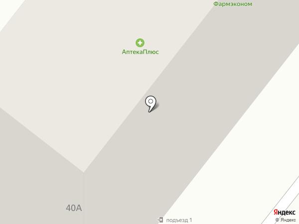 Быстро-Займ на карте Шелехова