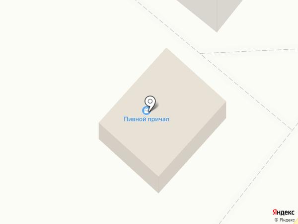 Relax bar на карте Шелехова