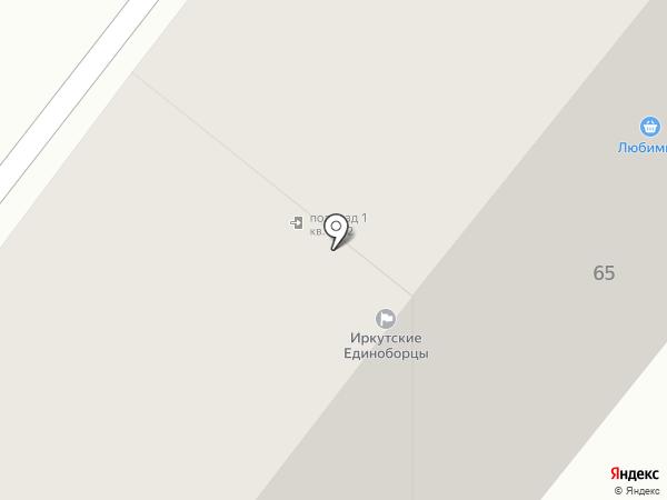 Иркутские Единоборцы на карте Шелехова