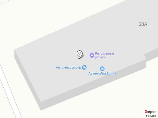 АМК Сан-Рема+ на карте Шелехова