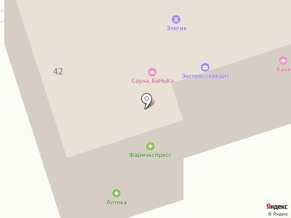 FishSpa Exotic Kiss на карте Шелехова