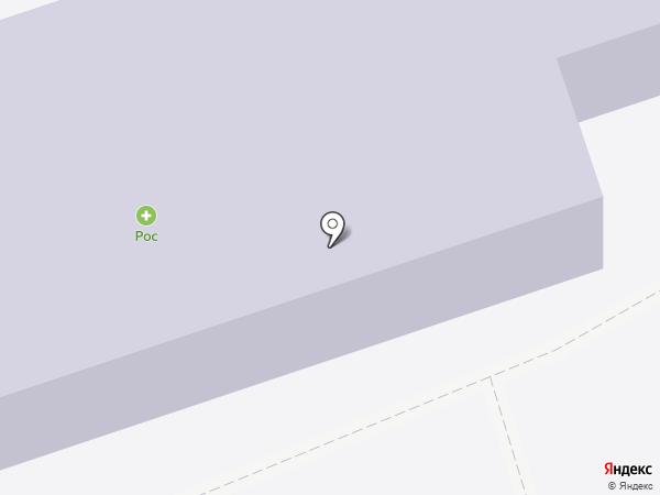 Детский сад №14 на карте Шелехова