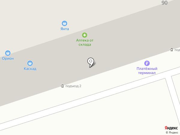 Магазин игрушек на карте Шелехова