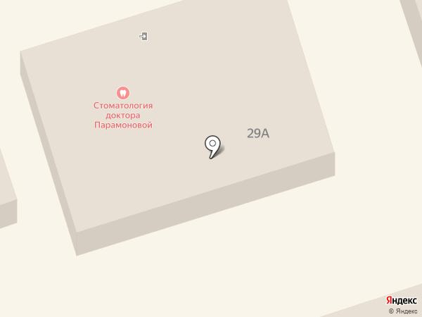 Спортивный мир на карте Шелехова