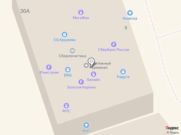 Style на карте Шелехова